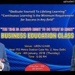 Business Education Class full training